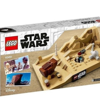 40451-tatooine-homestead-GWP-box-rear